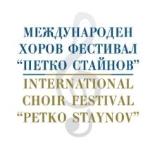 Importent notice concerning the International Choir Festival Petko Staynov