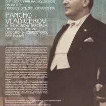 Изложба за Панчо Владигеров