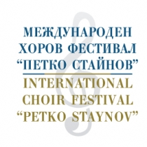 International Choir Festival Acad. Petko Staynov